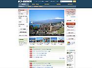 ユーラシア旅行社ホームページ