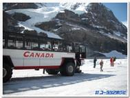 Glaciares_2