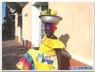 Cartagenawoman